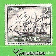 Timbres: EDIFIL 1607. HOMENAJE A LA MARINA ESPAÑOLA - ''ISABEL II''. (1964).** NUEVO SIN FIJASELLOS.. Lote 191773708