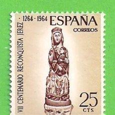 Timbres: EDIFIL 1615. VII CENTENARIO DE LA RECONQUISTA DE JEREZ. (1964).** NUEVO SIN FIJASELLOS.. Lote 191778261