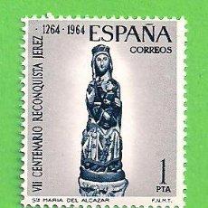 Timbres: EDIFIL 1616. EUROPA-CEPT - V ANIVERSARIO DE LA CEPT. (1964).** NUEVO SIN FIJASELLOS.. Lote 191778930