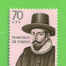 Timbres: EDIFIL 1623. FORJADORES DE AMÉRICA - FRANCISCO DE TOLEDO. (1964).** NUEVO SIN FIJASELLOS.. Lote 191799652