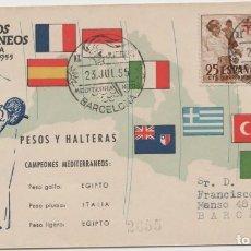 Sellos: LOTE R SOBRW SELLOS ALTEROFILIA PESAS CAMPEONATO MEDITERRANEOS 1955 CERTIFICADO CARTERIA BARCELONA . Lote 191809520