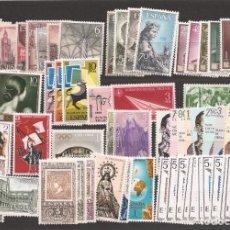 Sellos: SELLOS DE ESPAÑA AÑO 1965 , AÑO COMPLETO CON LA SERIE ESCUDOS , SELLOS CON GOMA ORIGINAL.. Lote 221491737