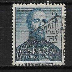 Sellos: ESPAÑA 1952 EDIFIL 1118 - 2/37. Lote 192016897