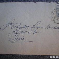 Sellos: SOBRE CARTA AÑO 1953 SUCURSAL AMBULANTE MADRID A SORIA. Lote 192384337