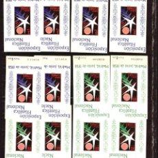 Sellos: EXPOSICION FILATELICA NACIONAL / BRUSELAS 1958 LOTE DE12 HOJITAS BLOQUE (6 JUEGOS COMPLETOS) ** $$ . Lote 192576730