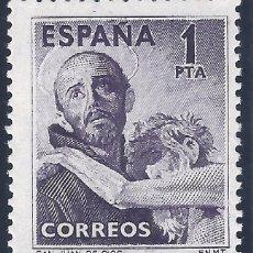 Sellos: EDIFIL 1070 IV CENTENARIO DE LA MUERTE DE SAN JUAN DE DIOS 1950. VALOR CATÁLOGO: 31 €. MNH **. Lote 192701096