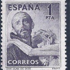 Sellos: EDIFIL 1070 IV CENTENARIO DE LA MUERTE DE SAN JUAN DE DIOS 1950. VALOR CATÁLOGO: 31 €. MLH.. Lote 205750207