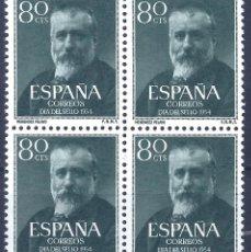 Sellos: EDIFIL 1142 MARCELINO MENÉNDEZ Y PELAYO 1954 (EXCELENTE BLOQUE DE 4). VALOR CATÁLOGO: 44 €. MNH **. Lote 192709281