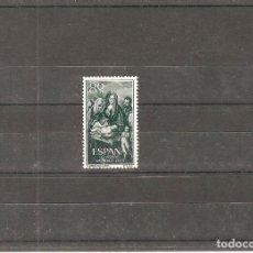 Sellos: SELLOS DE ESPAÑA AÑO 1955 NAVIDAD SELLO NUEVO**. Lote 284515673