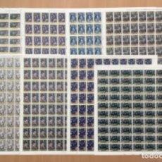 Sellos: 1972-ESPAÑA 2077/2084 MNH** SOLANA DÍA DEL SELLO - EN PLIEGOS COMPLETOS - VC: 344 €. Lote 192908850