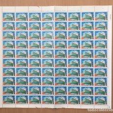 Sellos: 1970-ESPAÑA 1975 MNH** CINCUENTENARIO DE LA FERIA DE BARCELONA - PLIEGO COMPLETO - VC: 20 €. Lote 192953827