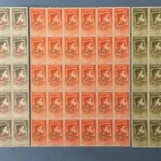 Sellos: 1961-ESPAÑA 1348/50 MNH** DIA MUNDIAL DEL SELLO - EN BLOQUES DE 30 SELLOS - VC: 87 €. Lote 192957315