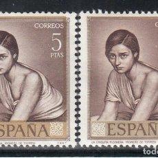 Sellos: ESPAÑA, 1965 EDIFIL Nº 1665ID, COLOR DORADO DESPLAZADO,. Lote 193002711