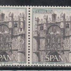Selos: ESPAÑA,1965 EDIFIL Nº 1644EF, , FALTA DEL COLOR PIZARRA, . Lote 193010947