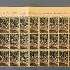 Sellos: 1966-ESPAÑA 1749 MNH** XVII CONGRESO ASTRONÁUTICA INTERNACIONAL - BLOQUE 41 SELLOS -. Lote 193242463