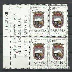 Sellos: ESPAÑA 1963 - ESCUDOS - BLOQUE DE 4 CON LINDE IDENTIFICATIVO - EDIFIL 1485 - Nº 17 FERNANDO POO. Lote 193782686