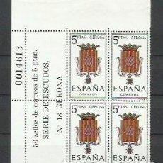 Selos: ESPAÑA 1963 - ESCUDOS - BLOQUE DE 4 CON LINDE IDENTIFICATIVO - EDIFIL 1486 - Nº 18 GERONA. Lote 193782752
