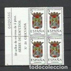 Sellos: ESPAÑA 1963 - ESCUDOS - BLOQUE DE 4 CON LINDE IDENTIFICATIVO - EDIFIL 1488 - Nº 20 GRANADA. Lote 193782933