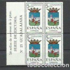 Sellos: ESPAÑA 1963 - ESCUDOS - BLOQUE DE 4 CON LINDE IDENTIFICATIVO - EDIFIL 1489 - Nº 21 GUADALAJARA. Lote 193783053