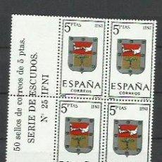 Sellos: ESPAÑA 1964 - ESCUDOS - BLOQUE DE 4 CON LINDE IDENTIFICATIVO - EDIFIL 1551 - Nº 25 IFNI. Lote 193783217
