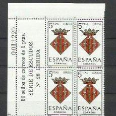 Sellos: ESPAÑA 1964 - ESCUDOS - BLOQUE DE 4 CON LINDE IDENTIFICATIVO - EDIFIL 1554 - Nº 28 LERIDA. Lote 193783887