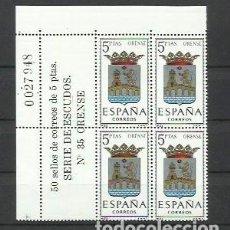 Sellos: ESPAÑA 1964 - ESCUDOS - BLOQUE DE 4 CON LINDE IDENTIFICATIVO - EDIFIL 1561 - Nº 35 ORENSE. Lote 193784798