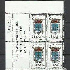 Sellos: ESPAÑA 1964 - ESCUDOS - BLOQUE DE 4 CON LINDE IDENTIFICATIVO - EDIFIL 1562 - Nº 36 OVIEDO. Lote 193784885