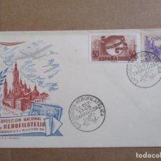 Sellos: ZARAGOZA 1949 EXPOSICION AEROFILATELICA. Lote 193982106