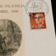 Sellos: EDIFIL 1290/1 FMNT BARCELONA EN SOBRE MUY BONITO. Lote 194089470