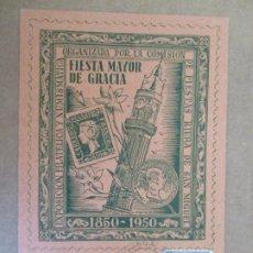 Sellos: TARJETA DE FIESTA MAYOR DE GRACIA EXPO FILATELICA CENTENARIO DEL SELLO 1950. Lote 194113513