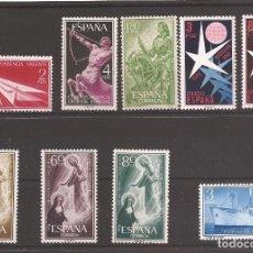 Sellos: SELLOS DE ESPAÑA AÑOS 1956 A 1958 VARIAS SERIES NUEVAS** VER DESCRIPCIÓN. Lote 194230000