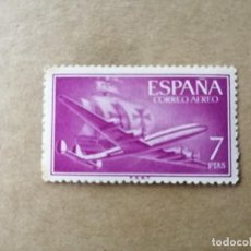 Sellos: EDIFIL 1178 -VALOR FACIAL 7 PTS-AÑO 1955 56, DE LA SERIE: SUPERCONSTELLATION Y NAO SANTA MARIA. Lote 194231761