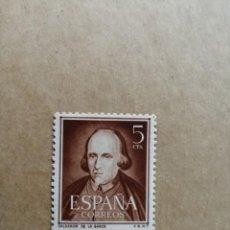 Sellos: EDIFIL 1071 - VALOR FACIAL 5 CTS. - AÑO 1950 - 53 - CALDERÓN DE LA BARCA, DE LA SERIE: LITERATOS. Lote 194232195