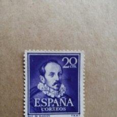 Sellos: EDIFIL 1074 - VALOR FACIAL 20 CTS. - AÑO 1950 - 53 - RUIZ DE ALARCON, DE LA SERIE: LITERATOS. Lote 194233096