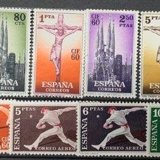 Sellos: AÑO 1960. I CONGRESO INTERNACIONAL FILATELIA BARCELONA. NUEVOS SIN FIJASELLOS Nº 1280/89. Lote 194239333