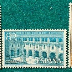 Sellos: AÑO 1960. Nº 1322/24. REAL MONASTERIO DE SAMOS. SERIE NUEVA SIN SEÑAL DE FIJASELLOS. Lote 194240967