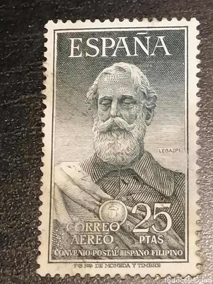 EDIFIL 1124 LEGAZPI USADO (Sellos - España - II Centenario De 1.950 a 1.975 - Usados)