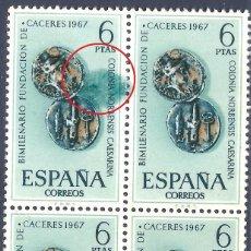 Sellos: 1829 FUNDACIÓN DE CÁCERES - BLOQUE DE CUATRO - VARIEDAD. Lote 194268295