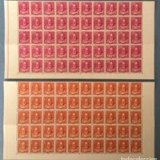 Sellos: 1960-ESPAÑA 1292/93 MNH** CANONIZACIÓN DEL BEATO JUAN DE RIBERA - BLOQUES DE 50 SELLOS - VC: 25€. Lote 194308105