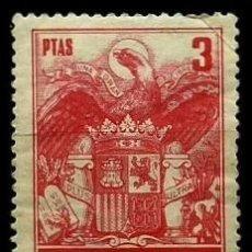 Sellos: ESPAÑA [FISCAL] (TRES PESETAS) (PTAS 3) USADO. Lote 194308728