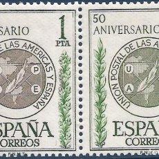 Sellos: 1462 UNIÓN POSTAL AMÉRICA ESPAÑA - PAREJA - VARIEDAD. Lote 194309851