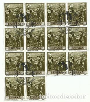 Sellos: 14 Series completas Primera Edición SELLOS ESPAÑA 1959 - PINTOR VELÁZQUEZ - 10 VALORES - Foto 4 - 194316817