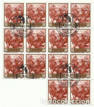 Sellos: 14 Series completas Primera Edición SELLOS ESPAÑA 1959 - PINTOR VELÁZQUEZ - 10 VALORES - Foto 7 - 194316817