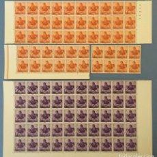 Sellos: 1960-ESPAÑA 1296/97 MNH** III CENTENARIO MUERTE SAN VICENTE DE PAUL -50 SERIES EN BLOQUES- VC: 25 €. Lote 194324558