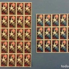 Sellos: 1958-ESPAÑA 1220/1221 MNH** EXPOSICIÓN DE BRUSELAS - EN BLOQUES -. Lote 194328993