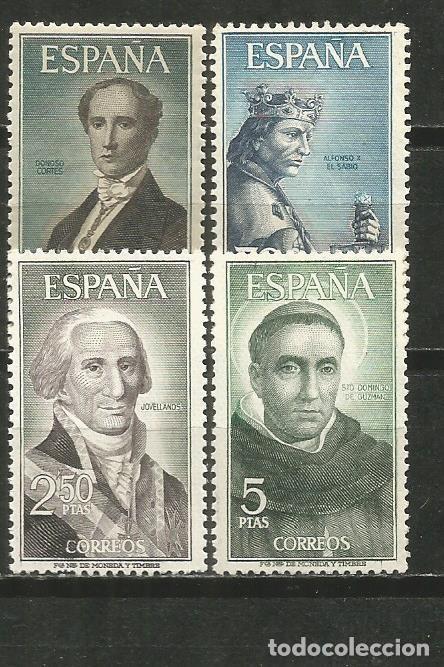 ESPAÑA PERSONAJES EDIFIL NUM. 1653/1656 ** SERIE COMPLETA SIN FIJASELLOS (Sellos - España - II Centenario De 1.950 a 1.975 - Nuevos)