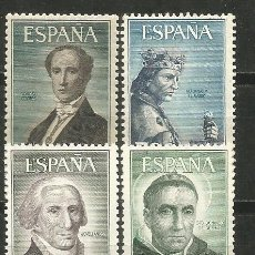 Sellos: ESPAÑA PERSONAJES EDIFIL NUM. 1653/1656 ** SERIE COMPLETA SIN FIJASELLOS. Lote 194333546
