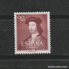 Sellos: LOTE (9)SELLOS SELLO NUEVO SIN CHARNELA FERNANDO EL CATOLICO. Lote 194363710