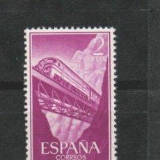Sellos: LOTE (9)SELLOS SELLO SIN CHARNELA FERROCARRIL. Lote 194363726
