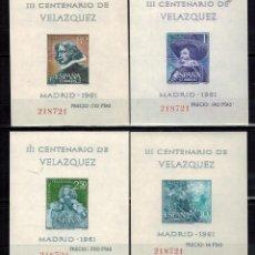 Sellos: HIOJAS BLOQUE DEL III CENTENARIO DEL PINTOR VELAZQUEZ, AÑO 1961. Lote 194369771